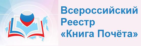 http://www.kniga-pocheta.ru